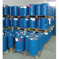 China Glacial Acetic Acid 99% 99.8% on sale