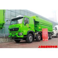 Buy cheap 31 Ton 380hp 12 Tires HOWO 8x4 Dump Truck 100km/H Sinotruk MC09.38-50 from wholesalers