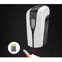China View larger image Hot Selling Wall-Mounted Electric Alcohol Gel Spray Disinfection Device Touch Free Auto Hand Sanitize on sale