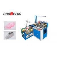 Fully Automatic  Plastic Shoes Cover Making Machine Stable Performance Manufactures