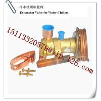 China Water Chiller Spare Part- Expansion Valves Manufacturer Manufactures