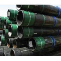 Oil casing tubeing API 5CT,R1,  R2,  R3 Manufactures