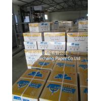 China Export A4 Paper, copy A4 paper,copy paper on sale