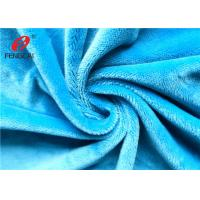 Customized Solid Color Polyester Minky Plush Fabric For Making Baby Blankets Manufactures