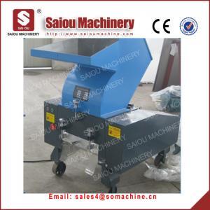 plastic pipe PC 400 PC 600 PC 800 crusher plastic crusher Manufactures