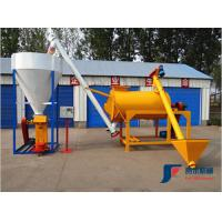China High Efficiency Dry Mix Mortar Mixer , Automatic Dry Mortar Equipment on sale