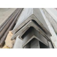 Buy cheap Natural Color Stainless Steel Profiles Hot Rolled AISI ASTM Standard from wholesalers