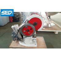 China Single Punch Tablet Press Machine Mini Type Painted Metal Material Made on sale
