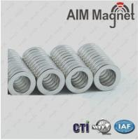 China High Quality dc motor ring magnet on sale