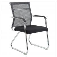 Staff Bow Back Net Mesh Seat Ergonomic Office Chair For Meeting Room / Home Manufactures