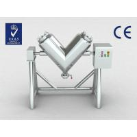 CE Certificated V Shaped Mixer Powder Mixer Machine High Speed Mixers Manufactures
