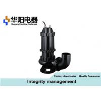 China 380 Voltage Submersible Water Pump For Sump Septic Tank 0.75 - 200 Kw on sale