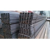 Cold Rolled Ss304 Stainless Steel u Channel Bar For Constraction Manufactures