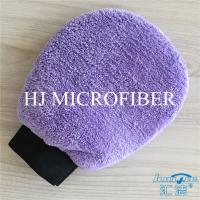 Purple Microfiber Super Absorbent Car Cleaning Cloth Towel Coral Fleece Car Hand Gloves Manufactures
