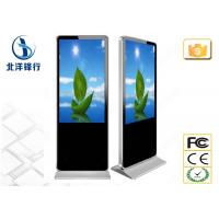 OEM / ODM Floor Standing Digital Signage All In One Player CE / ROHS / FCC / SGS Manufactures