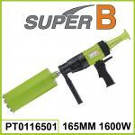 2 Speed 1600W 165mm diamond core drilling machine Manufactures