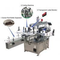 Small Bottle Automatic Sticker Labeling Machine PLC Control CE Certificated Manufactures