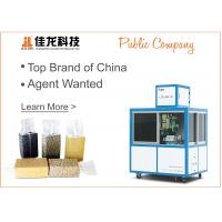 Grain Nuts Packaging Vacuum Filling Machine With Single Station Manufactures