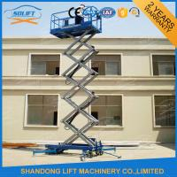 10m Movable Scissor Lift Table Hydraulic 4 Wheels Mobile Aerial Manufactures