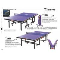 Double folding indoor table tennis table official game - Folding table tennis tables for sale ...