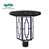 High solar powered landscape lights led  solar panel landscape lighting Manufactures