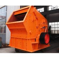 [Photo] Quality stone impact crusher Manufactures