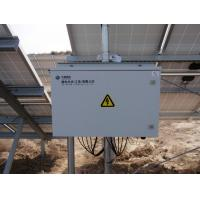 Photovoltaic Solar String Combiner Box 2 - 32 Strings With Self-Power RS485 Manufactures