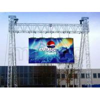 Stage Rental SMD3535 Outdoor P8 LED Display (256*128mm panel 512*768mm aluminum cabinet) Stage Screen Manufactures