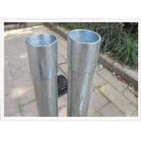 galvanized electrical conduit tube (BS31/BS4568) Manufactures
