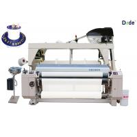 High Speed Dobby Shedding Water Jet Weaving Machine 9.2 Feet Loom Width Manufactures