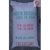 BP 93 Sodium Benzoate Food Grade CAS 532-32-1 Benzoate of Soda Food Additive Manufactures