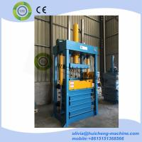 hydraulic vertical lifting chamber used cloth and textile baling machine press compactor Manufactures
