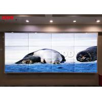 Quality Supermarket Commercial Video Wall 46 Inch 1.7mm Ultra Narrow Bezel 700nits for sale