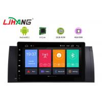China 9 Inch Android 8.1 Car BMW GPS DVD Player With SD FM MP4 MP3 USB AUX on sale