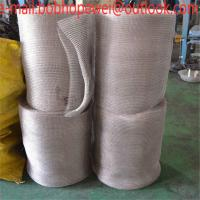 high quality Gas-liquid filter mesh /gas and liquid filter stainless steel Knitted wire mesh for exhaust systems Manufactures