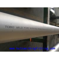 China ch5 - Sch160 Alloy UNS N10276 Hastelloy C Pipe 1 - 48 inch ASTM A312 on sale