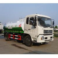 Low price Dongfeng stainless steel water tank for sale Manufactures