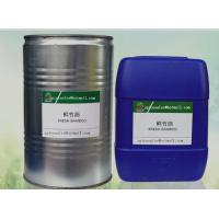 Pharmaceutical grade of Bamboo extract liquid Manufactures