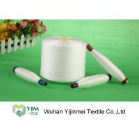 Raw White / Colorful 100 Polyester Yarn Bright With AAA Grade Sinopec Fiber Material Manufactures