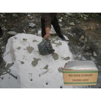 Quality High performance 45MPa Calcium Hydroxide /expansive mortar for stone breaking for sale