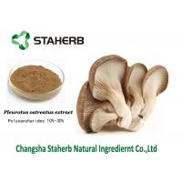 Natural Oyster Mushroom Extract , Pleurotus Ostreatus Extract Food Additive Manufactures