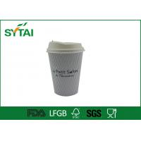 China Good Heat insulated paper coffee cups with lids , Corrugated large disposable cups 12oz on sale