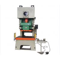 China Aluminum Sheet Metal Hole Punch Press Machine 7.5 KW With Open Punch Shape on sale