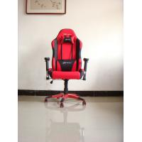 Ergonomic office chair fashion style quality  factory directly sell Manufactures