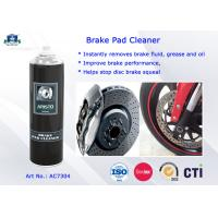 Brake Pad Cleaner Car Cleaning Spray Manufactures