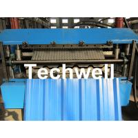 Manual / Automatical Type Double Roof Roll Forming Machine For Metal Roofing, Sheet Roof Manufactures