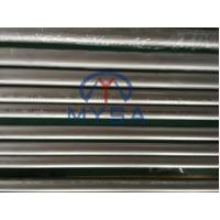 Buy cheap Alloy 28 Tube/ UNS N08028/Alloy 28 Seamless Tube/UNS N08028 Tubing/ASTM B668 UNS from wholesalers