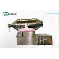Two Dimensional Pharmaceutical Granulation Equipments Mixing Chemical Raw Materials / Food Material Manufactures