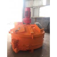 Vacuum Stirring Planetary Cement Mixer 1500L Simple PMC1500 Vertical Concrete Mixer Manufactures