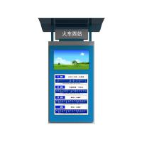 Outdoor Double Sided Bus Stop Billboard 65 Inch With Multi Screen Manufactures